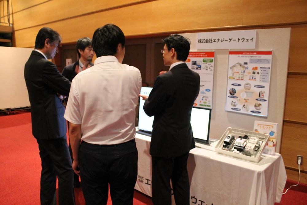 healthtech001.JPG